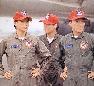 Korean Air (detalj från skivomslag)